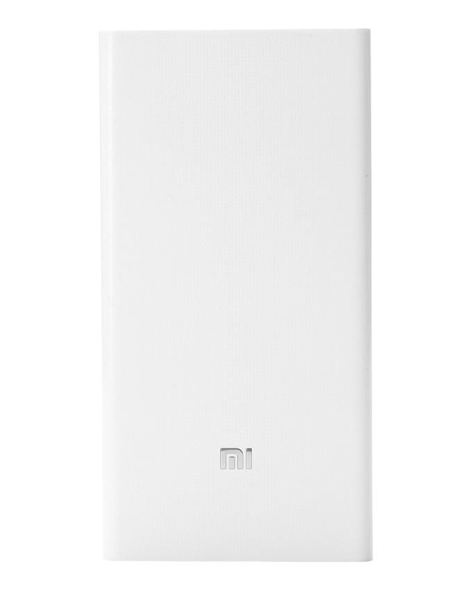 Xiaomi Mi Powerbank 20000