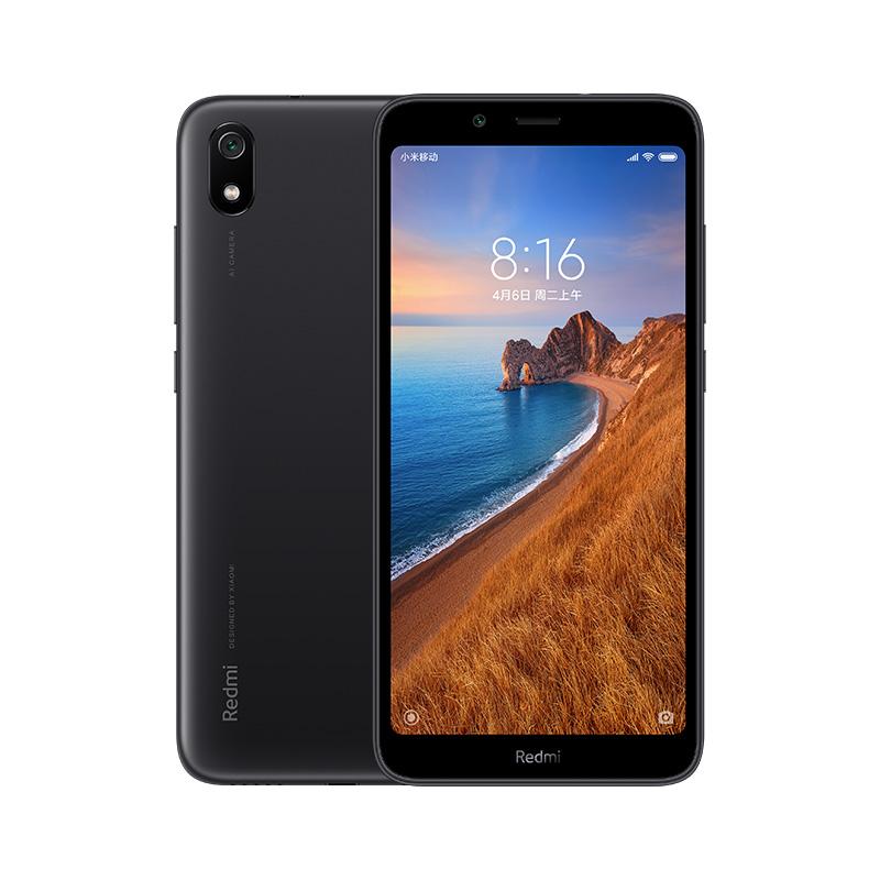 Xiaomi Redmi 7A 32GB | Xiaomi Redmi 7A 32GB Dual SIM Mobile Phone